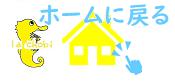 """福岡ダイビングのお店 """"らちょび"""" のブログ"""